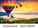 aerial view from colorful hot... | Shutterstock . vector #1041738544