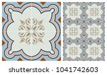 arabic patter style tiles for... | Shutterstock .eps vector #1041742603