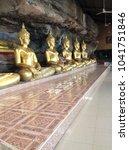 Wat Tham Khao Sawan  Khongjiam  ...