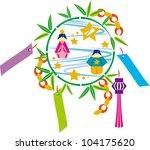 the star festival   Shutterstock .eps vector #104175620