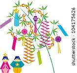 the star festival   Shutterstock .eps vector #104175626