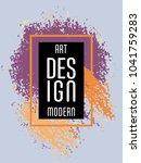vector frame for text modern...   Shutterstock .eps vector #1041759283