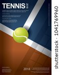 tennis championship poster... | Shutterstock .eps vector #1041769960