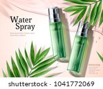 water spray ads  green spray... | Shutterstock .eps vector #1041772069