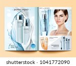 cosmetic magazine template ... | Shutterstock .eps vector #1041772090
