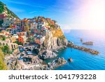 view of manarola is a small... | Shutterstock . vector #1041793228