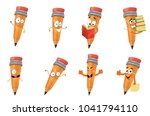 simple pencil  note  book   Shutterstock .eps vector #1041794110