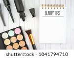 cosmetic accessories... | Shutterstock . vector #1041794710