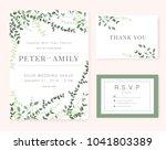 wedding invitation card green... | Shutterstock .eps vector #1041803389