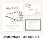 wedding invitation card green... | Shutterstock .eps vector #1041803416