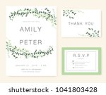 wedding invitation card green... | Shutterstock .eps vector #1041803428