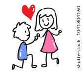 couple stick figure propose... | Shutterstock .eps vector #1041804160