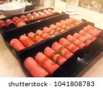 food composition. slice pork... | Shutterstock . vector #1041808783