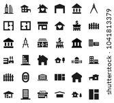 flat vector icon set   school... | Shutterstock .eps vector #1041813379
