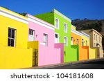 bo kaap  malay quarter  cape... | Shutterstock . vector #104181608