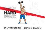 young athlete lifts dumbbell... | Shutterstock .eps vector #1041816310