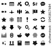 flat vector icon set   shining... | Shutterstock .eps vector #1041817684
