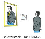 young businessman  looking at... | Shutterstock .eps vector #1041836890