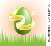 easter   color picture with... | Shutterstock .eps vector #1041839470