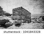 old photo beautiful seashore... | Shutterstock . vector #1041843328