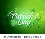 saint patricks day greeting... | Shutterstock .eps vector #1041844516