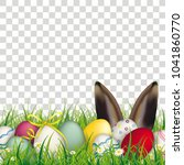 colored eggs with hare ears in... | Shutterstock .eps vector #1041860770