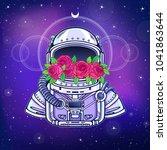 space helmet of the astronaut... | Shutterstock .eps vector #1041863644