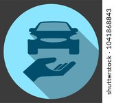 car icon with human hand  | Shutterstock .eps vector #1041868843