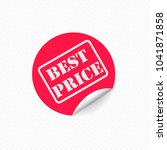 sale sticker. special offer... | Shutterstock .eps vector #1041871858