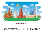 moscow  russia. red square ... | Shutterstock .eps vector #1041873826