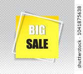 big sale square banner. black... | Shutterstock .eps vector #1041875638