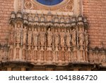 sculptures on the facade of the ... | Shutterstock . vector #1041886720