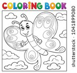 coloring book happy butterfly... | Shutterstock .eps vector #1041899080
