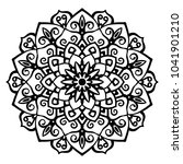mandala vector design element.... | Shutterstock .eps vector #1041901210
