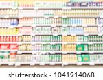 blurred background abstract...   Shutterstock . vector #1041914068