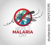 world malaria day logo icon... | Shutterstock .eps vector #1041915190