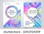 plastic wrinkle book cover...   Shutterstock .eps vector #1041924349