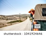 summer car and road in usa.... | Shutterstock . vector #1041924646