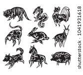 chinese zodiac eastern calendar ...   Shutterstock .eps vector #1041931618