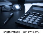 office desk table with supplies.... | Shutterstock . vector #1041941593
