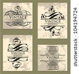 vector swirl ornament set. | Shutterstock .eps vector #104194724