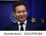 head of the eurogroup jeroen...   Shutterstock . vector #1041949186