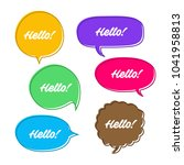 trendy speech bubbles set in... | Shutterstock .eps vector #1041958813