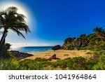 mexico. the mayan city of tulum.... | Shutterstock . vector #1041964864