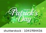 saint patricks day greeting... | Shutterstock .eps vector #1041984436