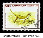 Small photo of MOSCOW, RUSSIA - NOVEMBER 26, 2017: A stamp printed in Tajikistan shows Strauch's Even-fingered Gecko (Alsophylax loricatus), Lizards serie, circa 1995