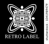 vintage ornamental white logo...   Shutterstock .eps vector #1041989479