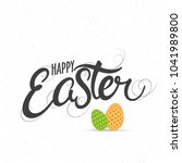 happy easter concept with... | Shutterstock .eps vector #1041989800