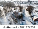 aerial view of the church of... | Shutterstock . vector #1041994930