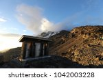 tourist toilets at summit base... | Shutterstock . vector #1042003228